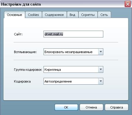 Как изменить кодировку текстового файла?