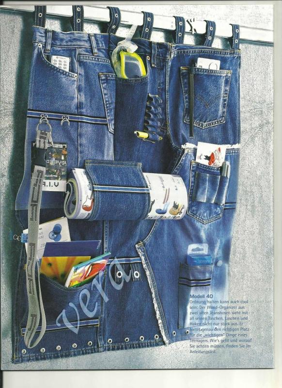 Штора из старых джинсов своими руками