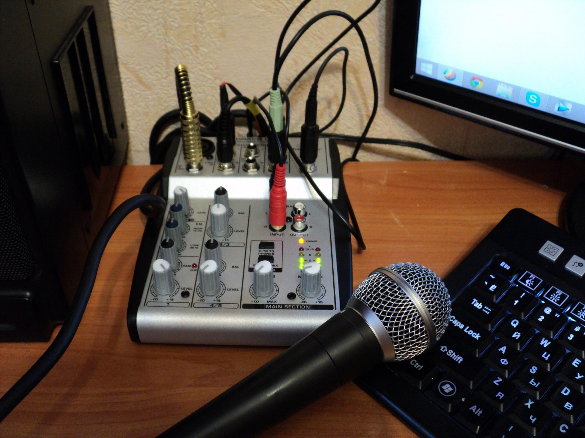 Что делать если сильно шипит микрофон