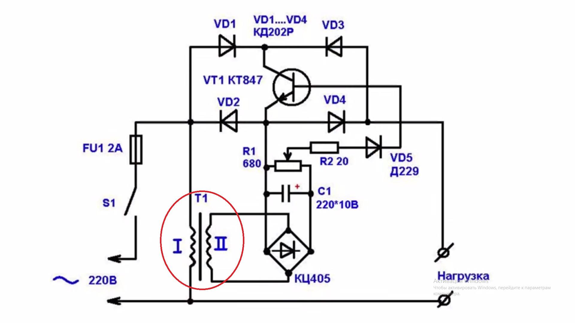 Схема регулятора мощности паяльника на 36
