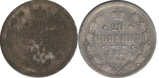 Очистить монеты в домашних условиях
