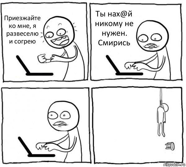 perviy-raz-prinimaet-bolshoy-v-sebya