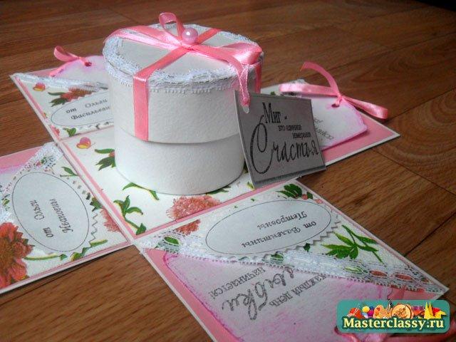 Коробочка с подарками своими руками на день рождения