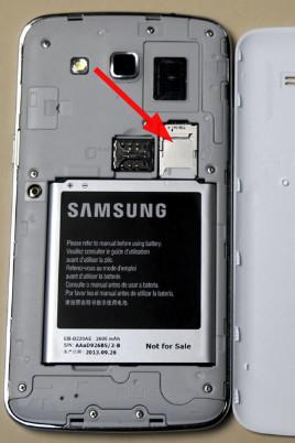 Телефон самсунг где находится карта памяти