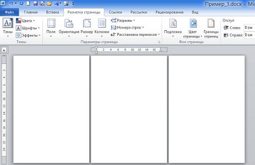 Microsoft word как сделать лист альбомный лист