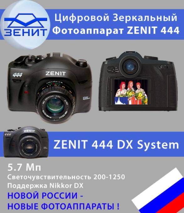 http://otvet.imgsmail.ru/download/533572_e07adcb0a43a9fece82de9ede3840f3d_800.jpg