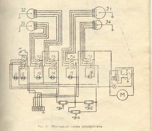 """Полная схема электроплиты """""""