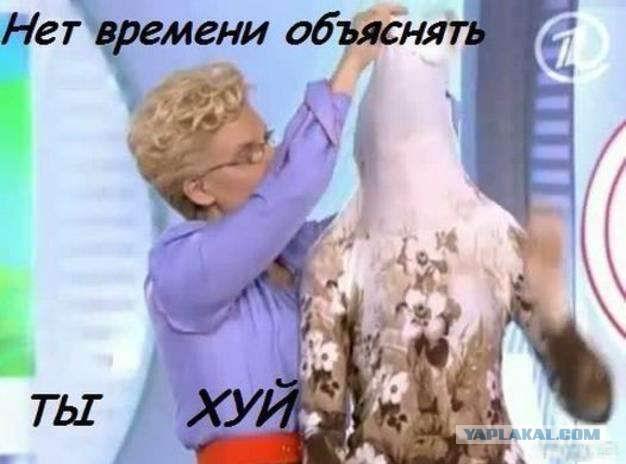 malisheva-pro-vlagalishe