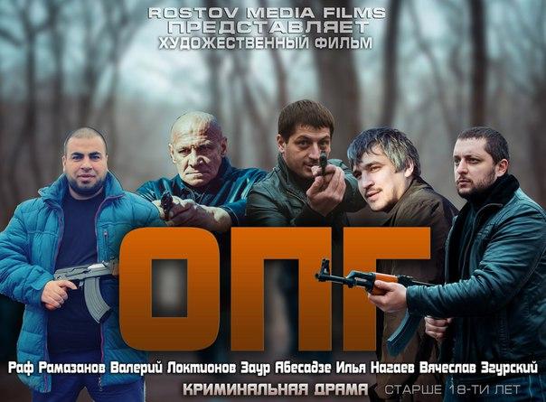 Россия худ фильмы криминал 2018 новинки смотреть