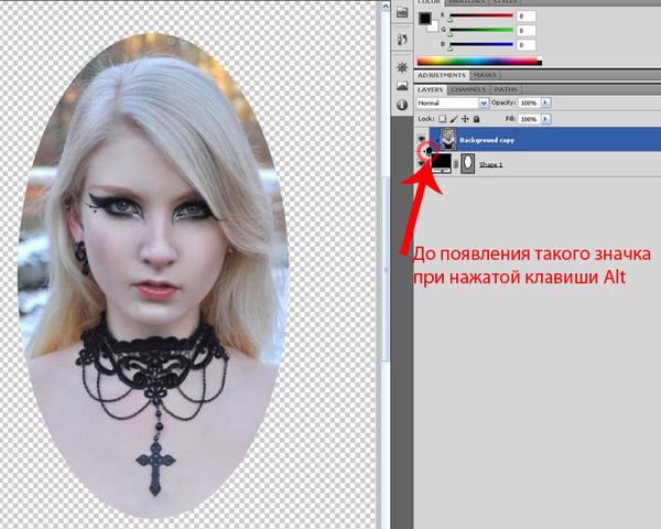Ответы@Mail.Ru: как сделать такой эффект в онлайн фотошопе? noindex http://cs407724.userapi.com/v407724208/33fb/yRtcEOQhiPE.jpg