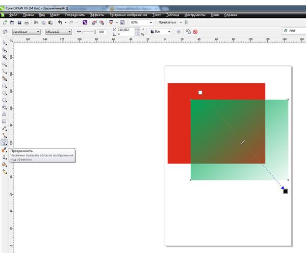 Как сделать прозрачным цвет в кореле - PC-dzr.ru