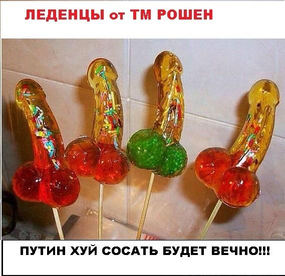 intim-russkiy-lyubitelskiy