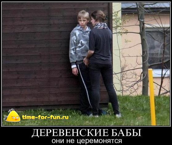 russkoe-lyubitelskoe-erotika-onlayn