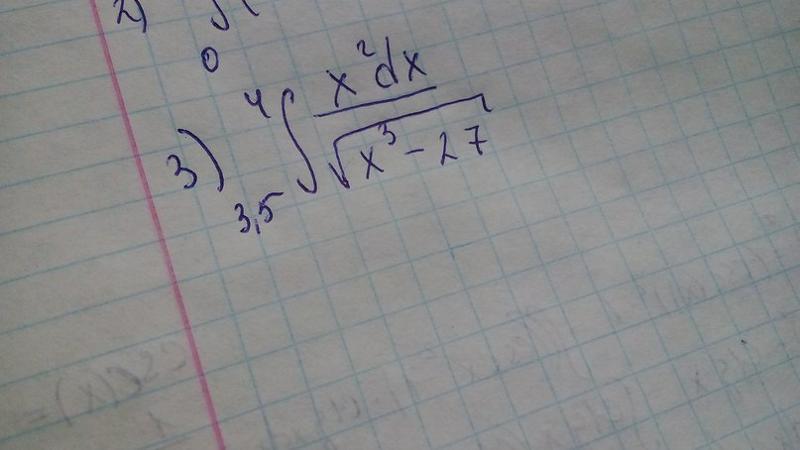 Помогите решить определенный интеграл по формуле ньютона-лейбница