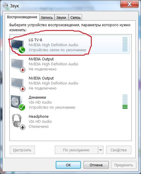 Нет звука через HDMI при подключении ноутбука