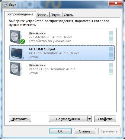 Передача изображения с ноутбука на телевизор hdmi программы