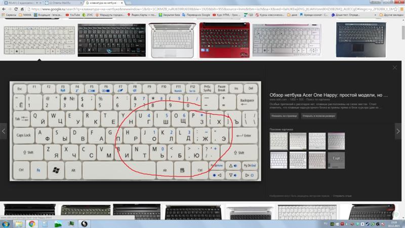 Как сделать маленькую букву на компьютере