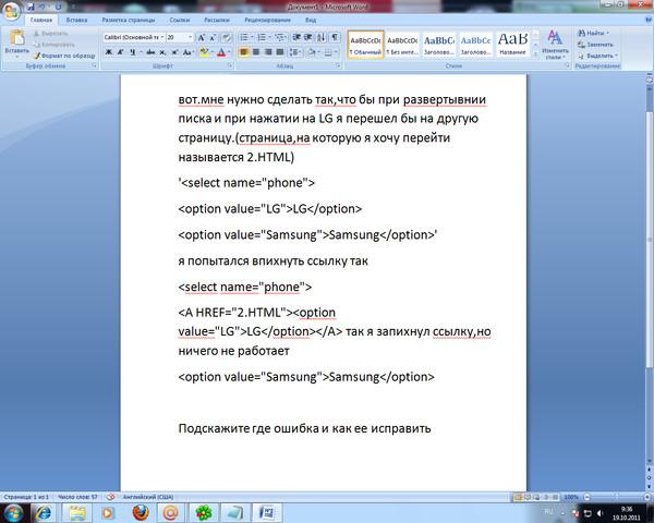 Как сделать в html текст раскрывающийся