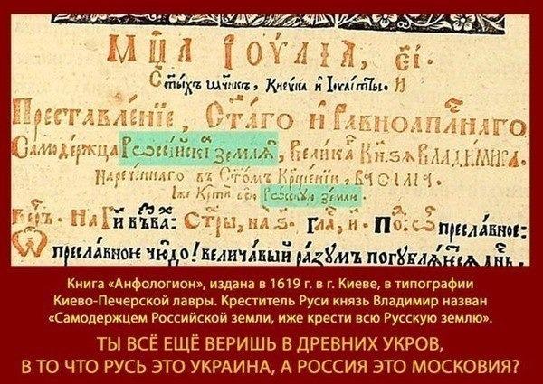 В херсоне найдена древняя украинская книга