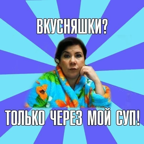 zhenskiy-klitor-eto