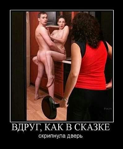 Смотреть измена жен