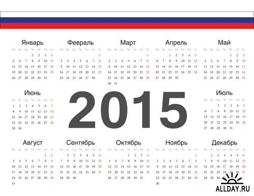 Предсказания Павла Глобы на 2017 год для