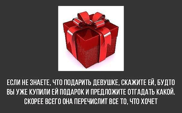 Самый лучший подарок человека
