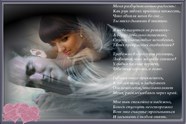 Скачать музыку на украинском языке про любовь