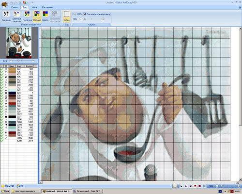 Как из фотографии сделать схему для вышивания