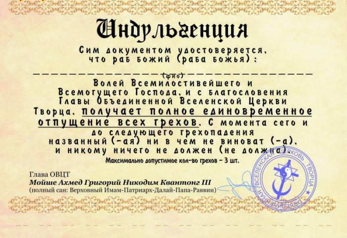 http://otvet.imgsmail.ru/download/58660287_96fd20589a467eeab4b801955f5bfa6f_800.jpg