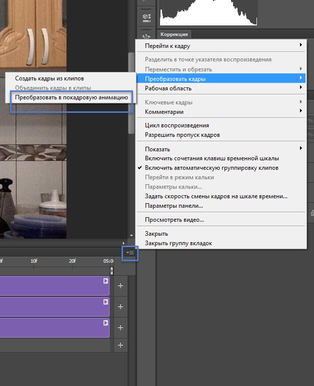 Как в adobe photoshop cs6 сделать русский язык
