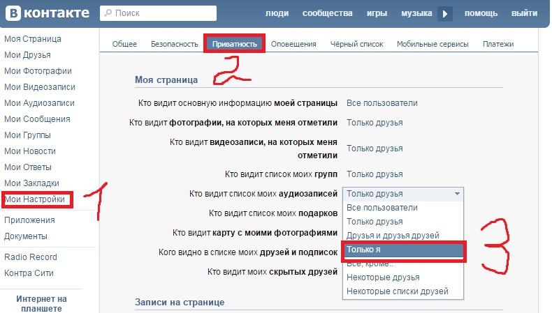 Рассада тимирязевская академия сайт