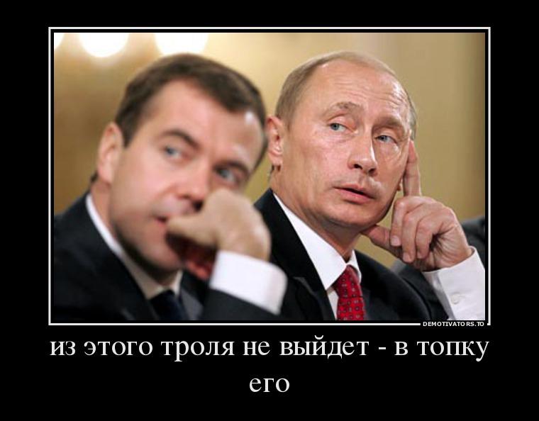На экономическом кризисе в России выиграли четыре прокремлевских банка, - Reuters - Цензор.НЕТ 2297