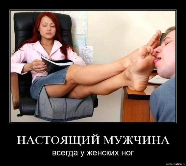 Лизание ног рассказы