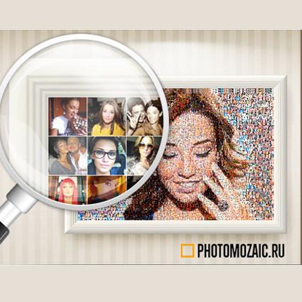Как сделать картину из фотографий