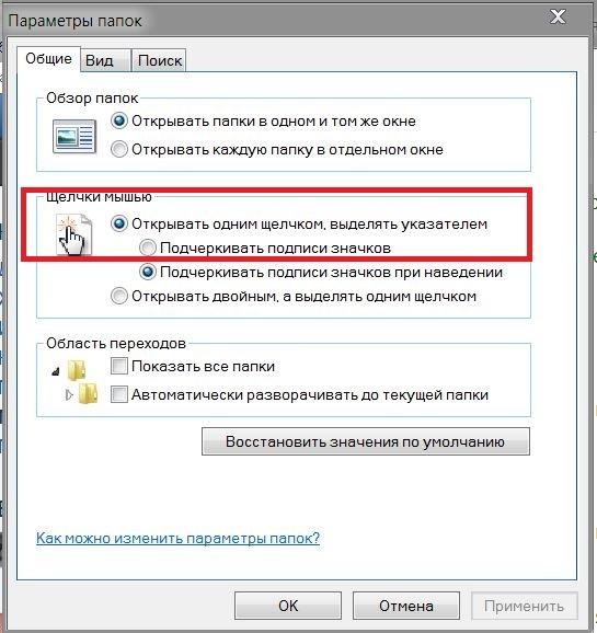 Как сделать пароль на отдельную папку - Astro-athena.Ru