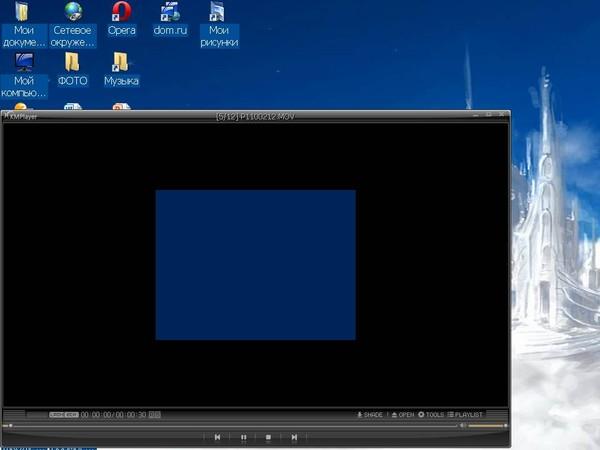 Как в кмплеере сделать полный экран