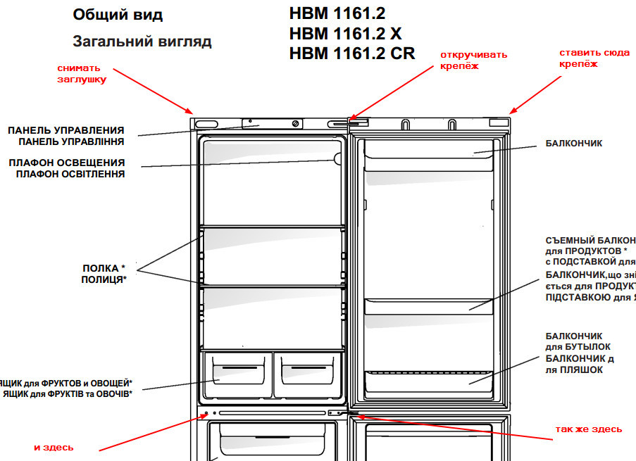холодильник индезит в 18 как поменять направление двери
