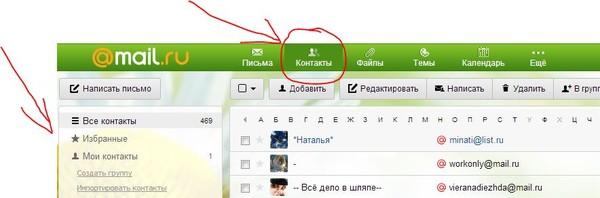 Почтаru сейчас это qip ru создать почтовый ящик на