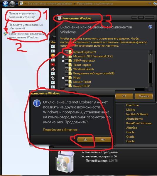 Как сделать чтобы интернет включался при включении компьютера