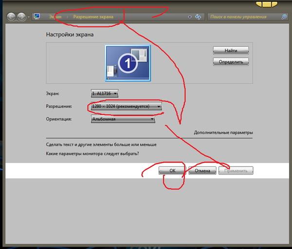 Как сделать сайт под разрешение экрана 842