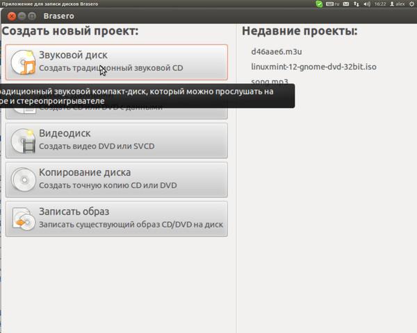 Пошаговые инструкции инсталляции и настройки убунту 1310 сервер