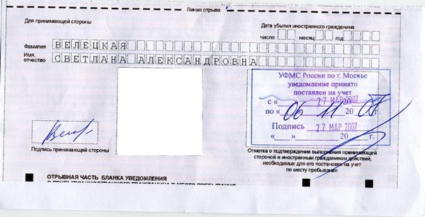 Администрация МО «Город Обнинск» АРХИТЕКТУРРАДОСТРОИТЕЛЬСТВО