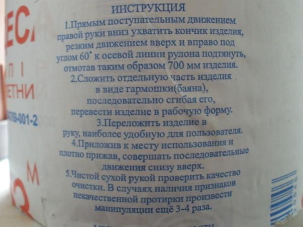 Ответы@Mail.Ru: бывают инструкции разные.. как вам эта... (не спеши.. минутку подожди)