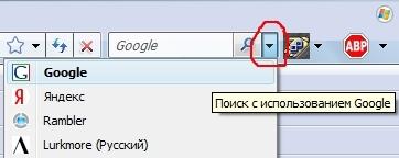 Как сделать поисковиком гугл в мозиле