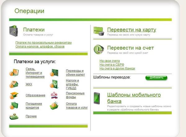 система знакомства wap da mail ru