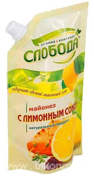 Майонез с лимонной кислотой 121