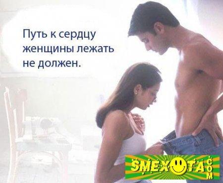 porno-zhenshina-prosit-seksa