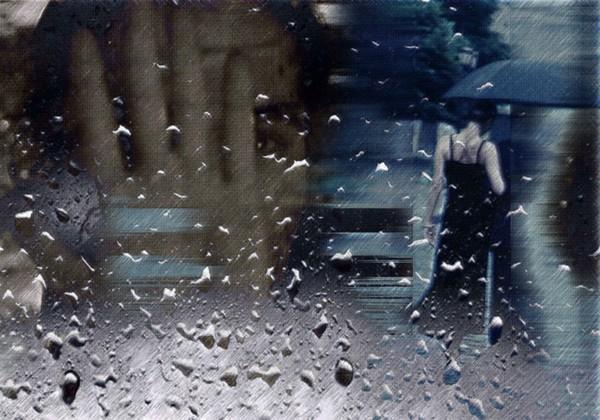 Как дождь сделать на