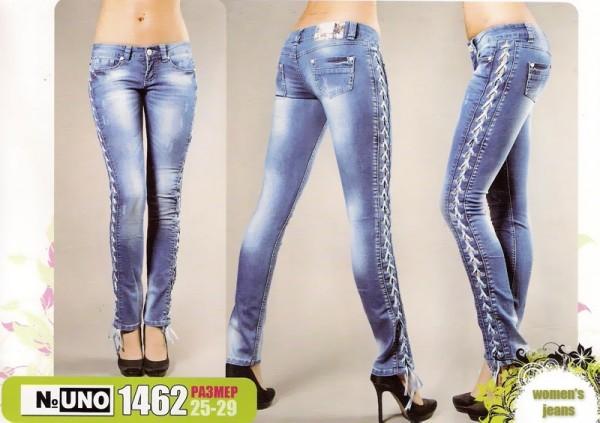 Как сделать джинсы на два размера меньше